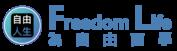 freedomlife logo